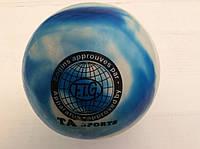 Мяч художественной гимнастики D-19см радуга, фото 1