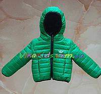 Куртка для малышей