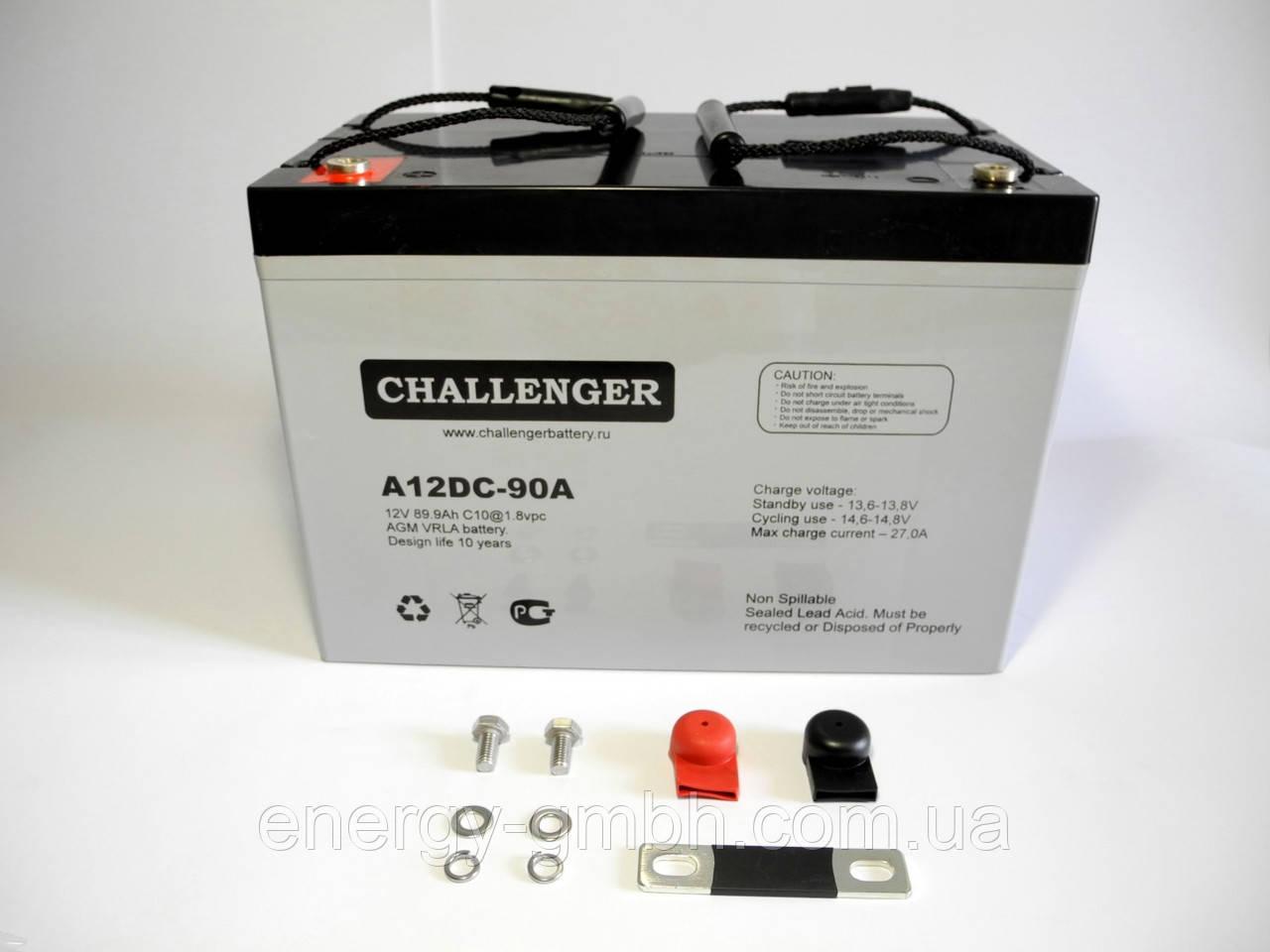 Аккумуляторная батарея Challenger 12В 90Ач