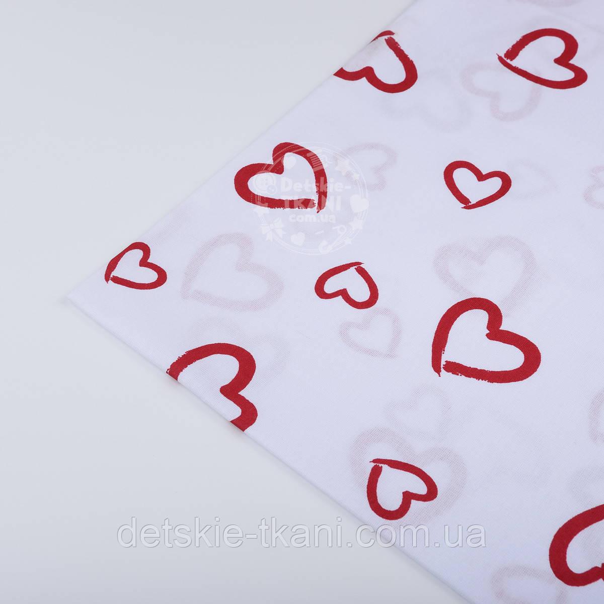 Лоскут ткани №109  белого цвета с изображением красных сердечек-валентинок, размер 46*80 см