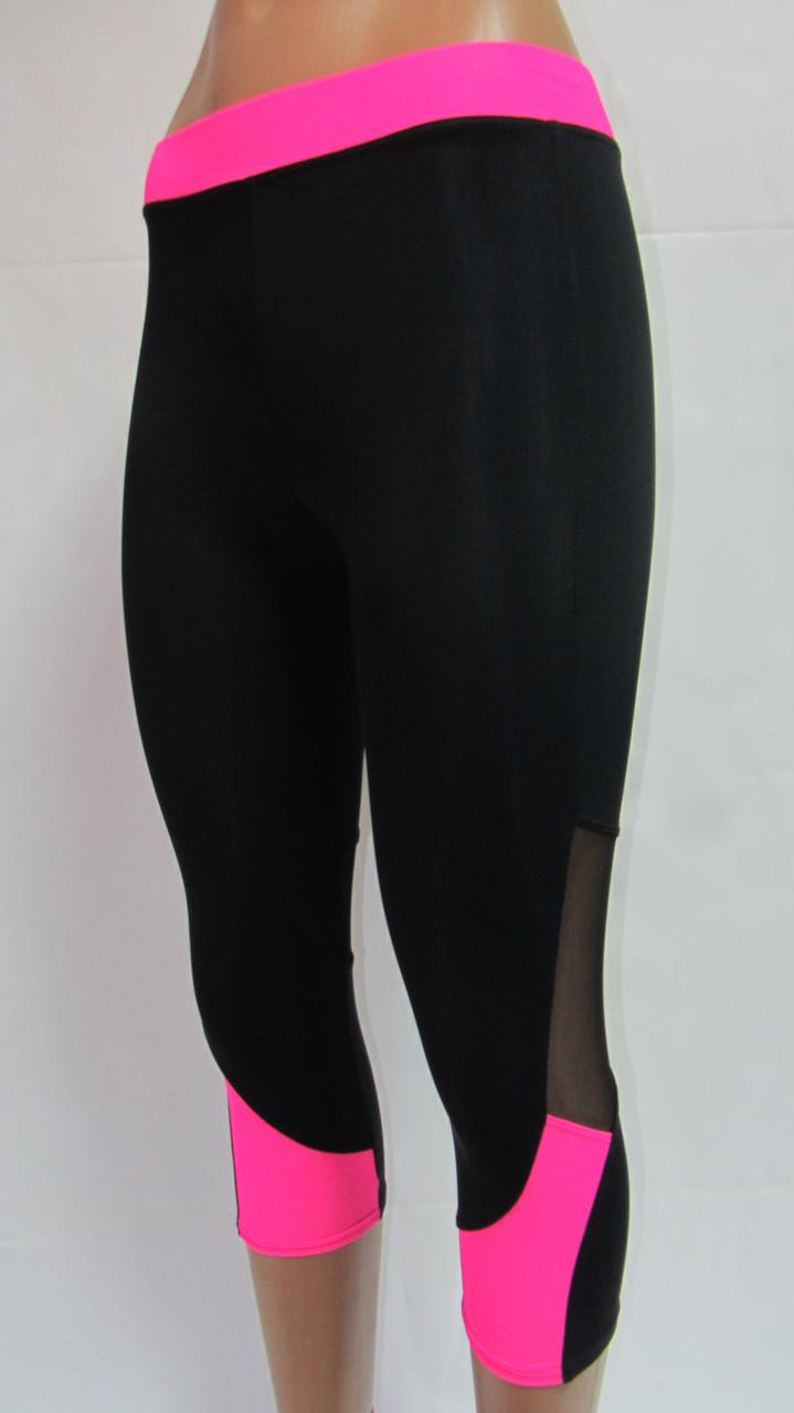 Женские черные спортивные капри цветные вставки + сетка