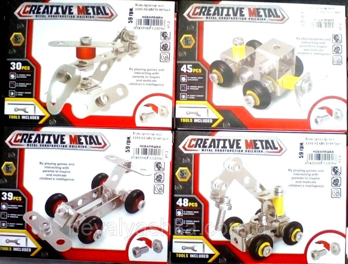 Конструктор металлический Creative Metal, 30-48 дет., 1101-02ABCD, 007663