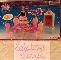 Детская мебель для кукол Gloria Глория 1212 Столовая обеденный стол на 4-х персон для Принцессы Барби