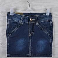 """Юбка джинсовая детская """"Jeans"""" #АА5003. 4-5-6-7-8 лет. Темно-синяя. Оптом"""
