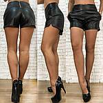 Стильные женские шорты с молнией сзади, фото 2