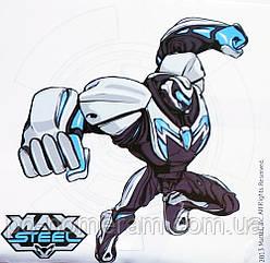 макс стил Max Steel картины раскраски и другие товары