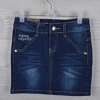 """Юбка джинсовая детская """"Jeans"""" #MZ001. 4-5-6-7-8 лет. Темно-синяя. Оптом"""