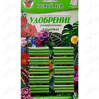 Чистый Лист в палочках для декоративно-лиственных 30шт