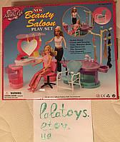 Мебель для кукол Gloria Глория 2509 Салон Красоты Modern Beauty Salon накладные волосы, стойка, стол, стул