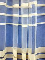 Тюль из фатина бежевого цвета с горизонтальными полосками Турция Высота 3 м, фото 1