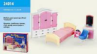 Детская мебель для кукол Глория Gloria 24014 стильная спальня Барби