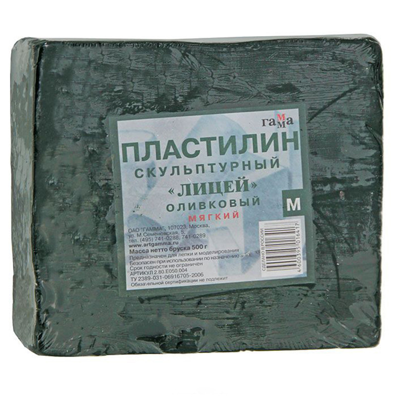 Пластилин скульптурный Гамма оливковый мягкий 500г 2.80.Е050.004