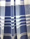 Тюль из фатина с горизонтальными полосками Турция Высота 3 м, фото 2