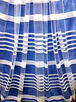 Тюль из фатина с горизонтальными полосками Турция Высота 3 м, фото 1