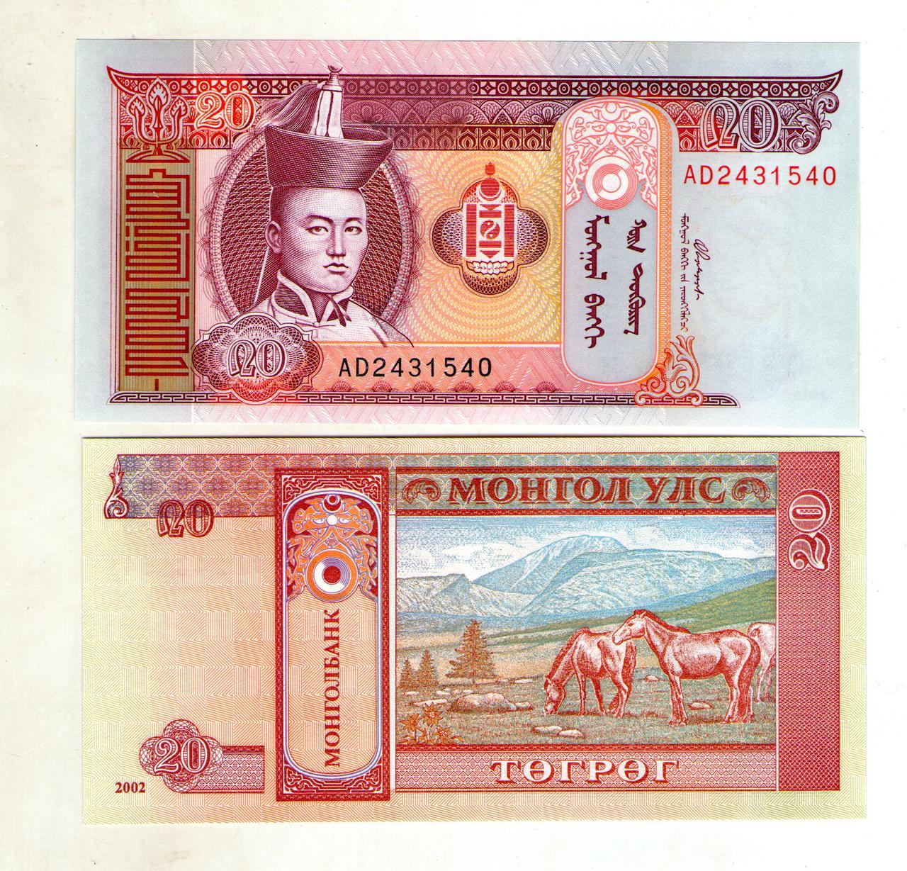 Монголия 20 тугриков 2000 год состояние UNS