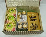 """Подарочная коробка со сладостями и кофем""""Эйфелева башня"""", фото 1"""