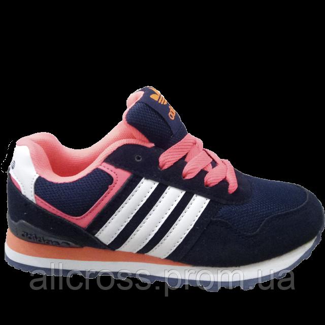 Кроссовки детские Adidas (копия)