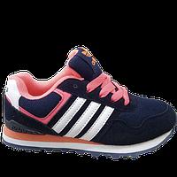 Кроссовки детские Adidas (копия), фото 1