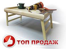 Деревянный столик для завтрака в постель Comfy Home белый