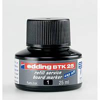 Чернила для маркеров Edding для заправки Board е-BTK25 черный e-BTK25/01