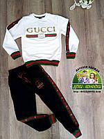 Стильный костюм Gucci