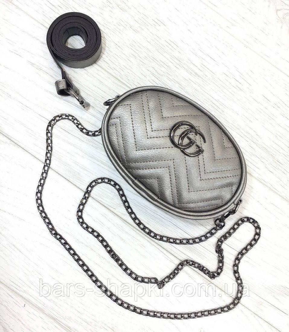 Сумка на цепочке, в комплекте ремень. Цвет серебро