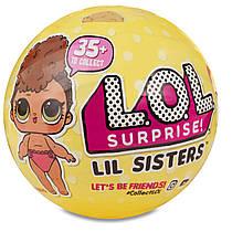 Кукла LOL S3 Лол сестричка малышка в ассортименте 549550