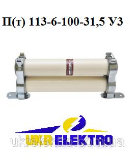 Пт 113-6-100-31,5 У3 Предохранители серии ПКт 113-6-100-31,5 У3 с индикатором срабатывания