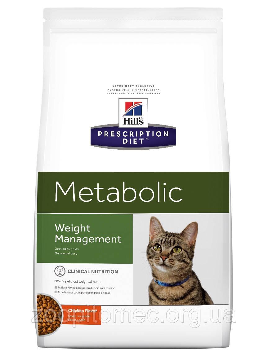 Лечебный корм для кошек HILL'S (Хиллс) PD Feline Metabolic при лишнем весе и ожирении, 1,5 кг