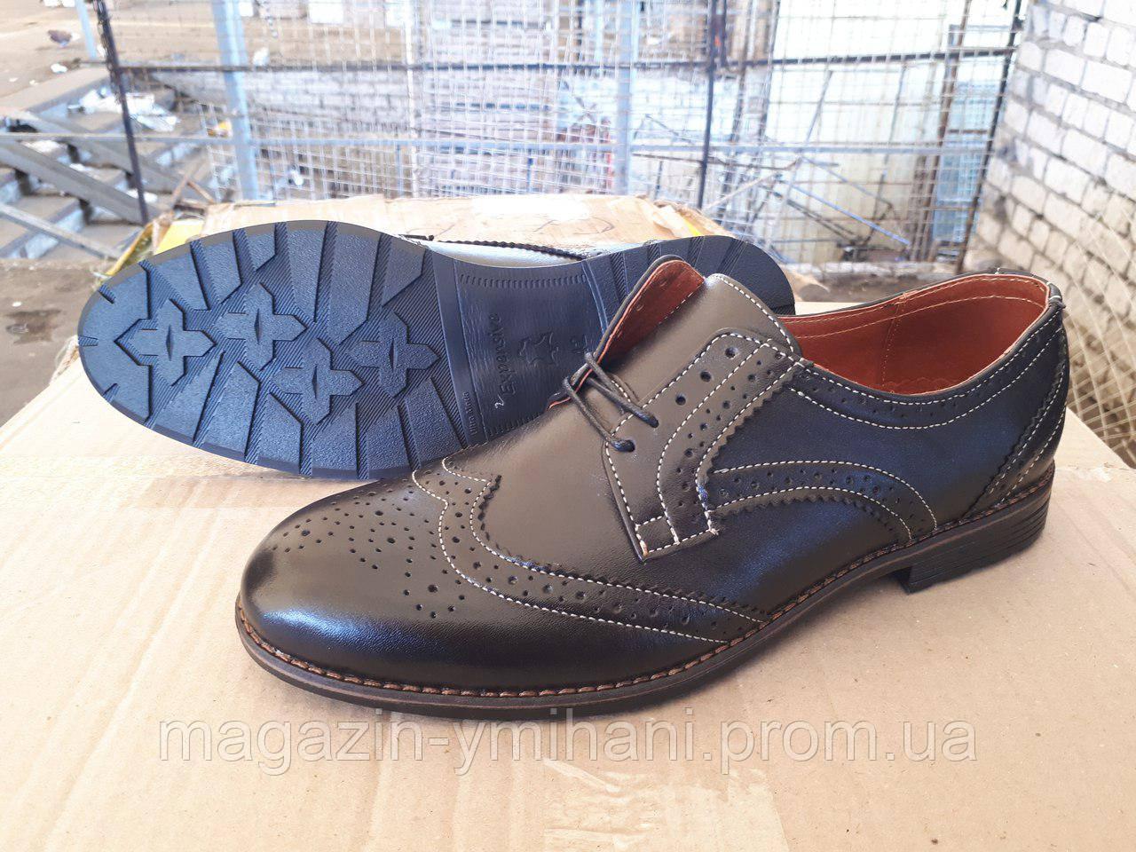 fda10d757 Мужские коричневые кожаные туфли оксфорд. Харьков - Интернет-магазин