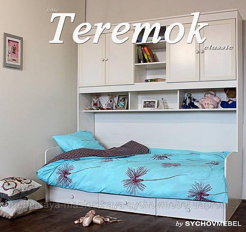 Кровать Теремок Классика, фото 2