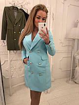 """Удлиненный женский пиджак """"Jenna"""" с карманами и длинным рукавом (3 цвета), фото 2"""