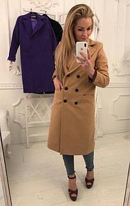 """Женское кашемировое пальто """"BERTA"""" с карманами (3 цвета)"""