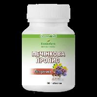 Лецитин - Печеночная пропись 90 таблеток