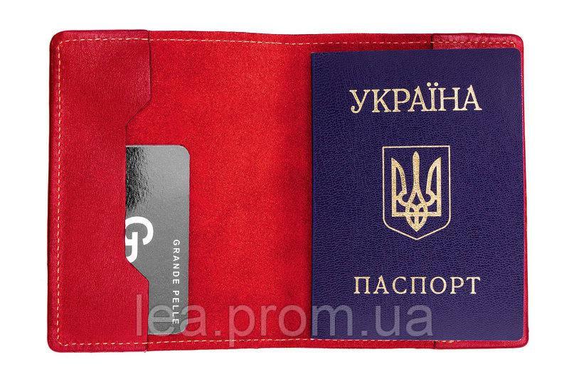 c07cb4bf1193 252-660GP Красный Обложка для паспорта кожа Италия: продажа, цена в ...