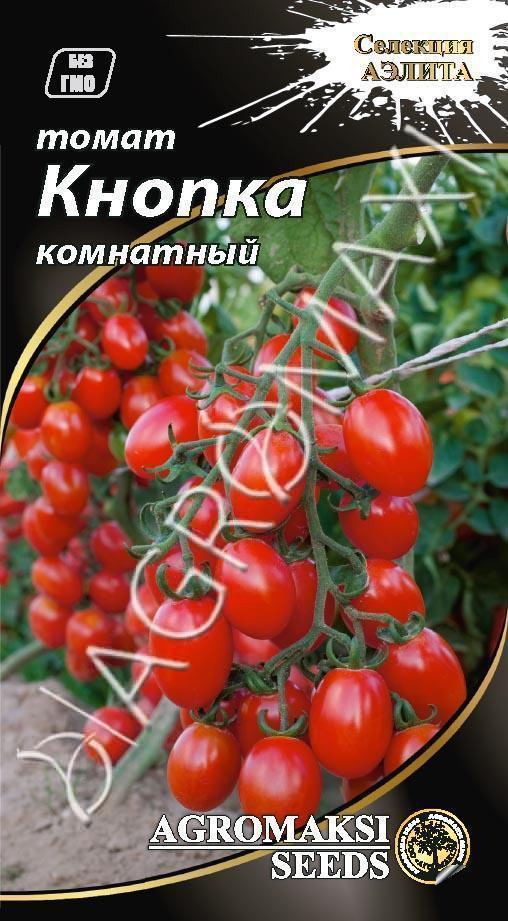 Томат Кнопка комнатный 0.1 г Agromaksi