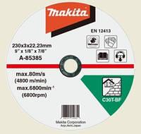 Отрезной диск по кирпичу 230x3,0x22,23мм Makita A-85385