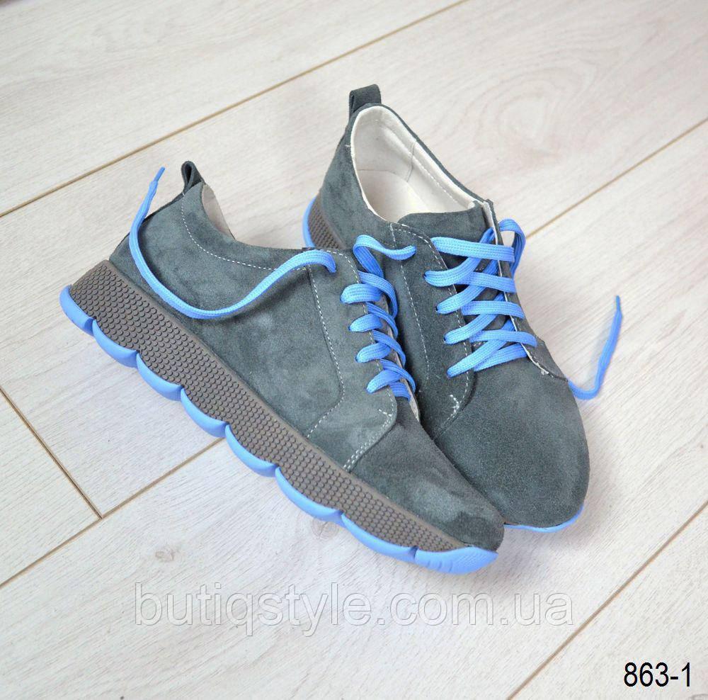 37 размер! Красивые женские замшевые кроссовки серые с голубым натур замш