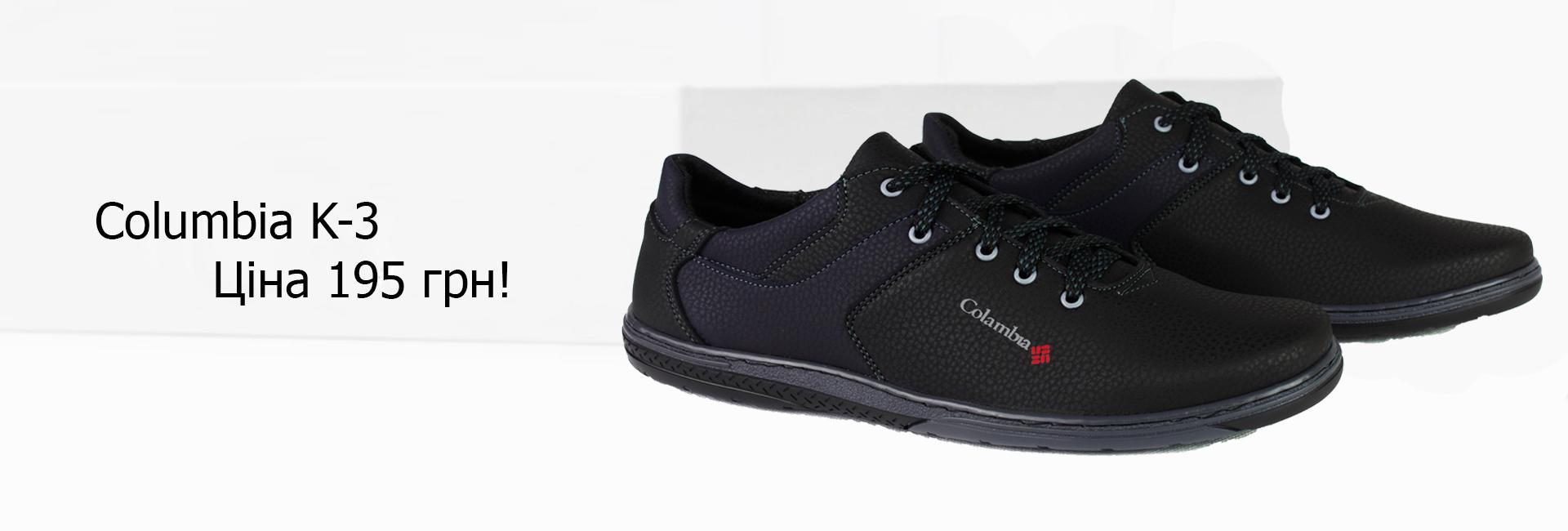 Львівська фабрика взуття Lika - Взуття оптом від виробника 4371b57e174ac