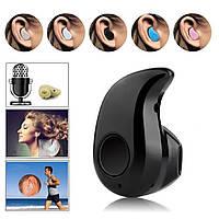 Наушники BLUETOOTH EARPHONES S530
