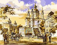 Раскраска по номерам Андреевская церковь худ. Брандт, Сергей (VP051new) 40 х 50 см