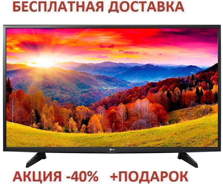 Телевизор 43″ LG 43LH570 Оriginal sizePMI 100 Гц Full HD Smart TV Wi-Fi Virtual Surround Plus 2.0