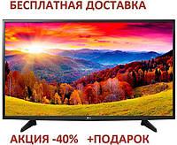 Телевизор 43″ LG 43LH570 Оriginal sizePMI 100 Гц Full HD Smart TV Wi-Fi Virtual Surround Plus 2.0, фото 1