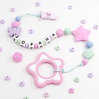 """Именной силиконовый грызунок с держателем на прищепке Ярмирина """"Розовая Звезда"""" с именем вашего малыша, фото 1"""