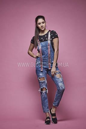 Женский джинсовый комбез Glo-story, Венгрия , фото 2