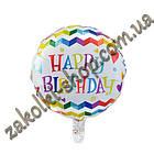 Фольговані кульки, форма:коло з Днем народження, 18 дюймів/45 см, 1 штука, фото 2