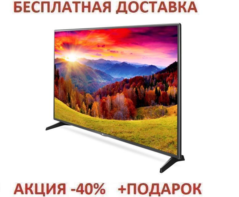 Телевизор 43″ LG 43LH560 Оriginal size PMI 450Гц, Full HD, SmartTV, Triple XD Engine, Clear Voice III, DVB-T2/