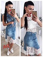 Женская стильная джинсовая юбка с кружевом