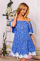 Синее женское платье в цветочный принт