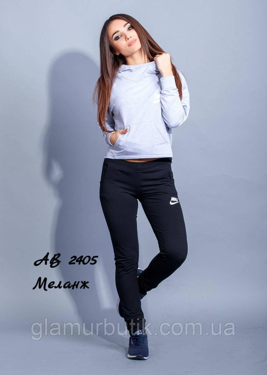 334218ad Женский спортивный костюм NIKE двойка брюки топ кофта с капюшоном S M L  серый, фото 1